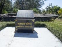 Khao Lak海啸纪念品 库存照片