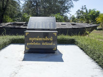 Khao Lak tsunamiminnesmärke Arkivfoto