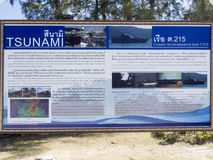 Khao Lak tsunamiminnesmärke Arkivbild