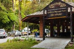 Khao Sok National Park restaurant Stock Image