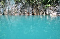 This is khao sok national park Royalty Free Stock Photo