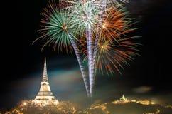 Khao Wang slottfestival i Phetchaburi, Thailand Royaltyfria Bilder
