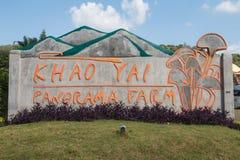 Khao Yai panoramalantgård Arkivbild
