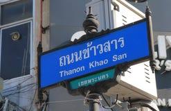 Khaosan vägBangkok turism Arkivfoto