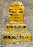 Khardung la - the highest road automobile asphalt pass Stock Photos