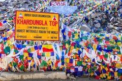 Khardungla Pass. Ladakh, India, July 13, 2016: Khardungla Top - the highest motorable pass in the world at 18300ft. Ladakh, Kashmir, India Royalty Free Stock Photography