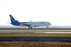 Kharkiv Airlines Boeing 737. 8Q8 - UR-CLS landing, Ukraine, Boryspil International Airport, April, 05, 2014 Royalty Free Stock Photography