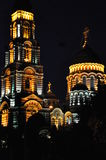 Kharkiv Cathedral of the assumption in majestic greatness royalty free stock photo