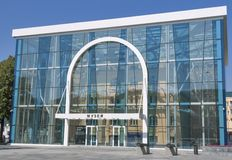 Kharkiv Dziejowy muzeum Obraz Royalty Free