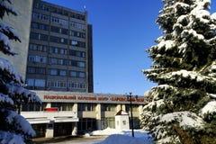 Kharkiv institut av fysik och teknologi i Kharkiv, Ukraina arkivbild