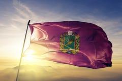 Kharkiv Kharkov Oblast Ukraina flaga tkaniny tekstylny sukienny falowanie na odgórnej wschód słońca mgły mgle ilustracja wektor