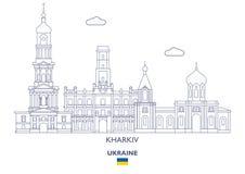 Kharkiv miasta linia horyzontu, Ukraina ilustracja wektor