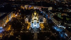 Kharkiv night Royalty Free Stock Photo
