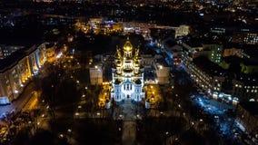 Kharkiv noc Zdjęcie Royalty Free