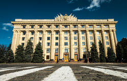 Kharkiv Region State Administration building on the Fredom Square Royalty Free Stock Photo