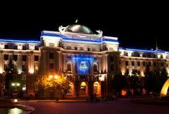 kharkiv södra stationsterminal ukraine royaltyfria foton