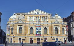 Kharkiv State Academic Ukrainian Drama Theater named after Taras Stock Photography