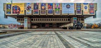 Kharkiv teatr opera i balet wymieniający po N V lysenko Fotografia Stock