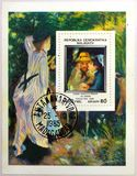 A stamp of Madagascar shows painting of Pierre Renoir royalty free stock photography