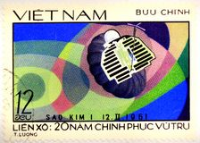 A stamp of Vietnam commemorates Venera 1 mission. Kharkiv, Ukraine - March 5, 2017: A stamp of Vietnam commemorates Venera 1, launched from Sputnik 8, on stock image