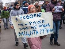 KHARKOV, de OEKRAÏNE - Maart 2, 2014: demonstratie anti-Putin in KH royalty-vrije stock foto