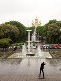 Kharkov is de spiritual, de jeugd en het culturele centrum van de Oekraïne royalty-vrije stock foto