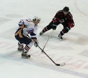 kharkov för donbasshockeyis match Royaltyfri Bild