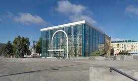 Kharkov historical museum Royalty Free Stock Photography