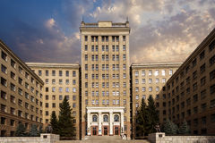 Kharkov. L'Ucraina. immagini stock