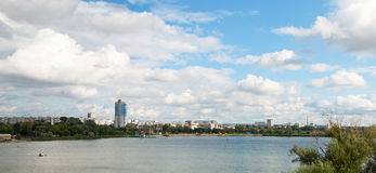Kharkov panorama Royalty Free Stock Image