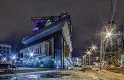 Kharkov placu pałac Obraz Royalty Free