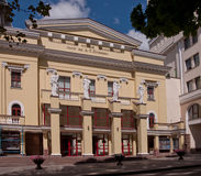 kharkov pushkin θέατρο Ουκρανία στοκ εικόνες
