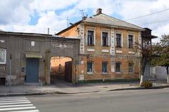 kharkov ucrania imagen de archivo libre de regalías