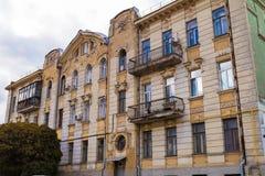kharkov ucrania foto de archivo libre de regalías