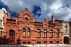 Kharkov. Ukraine. Royalty Free Stock Image