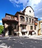 Kharkov. Ukraine. Royalty Free Stock Photos