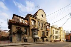 Kharkov.Ukraine. Royalty Free Stock Image
