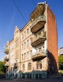Kharkov. Ukraine. Stock Image