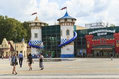 Central Park of Culture and Leisure in Kharkov, Ukraine Royalty Free Stock Photo