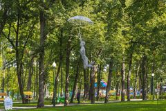 Mary Poppins in Central Park of Culture and Leisure in Kharkov, Stock Photos