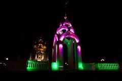 Kharkov w wieczór obraz stock