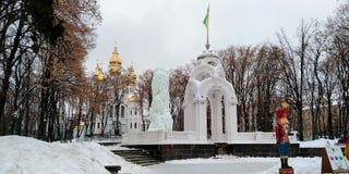 Kharkov w zimie zdjęcia royalty free
