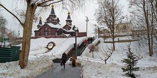 Kharkov w zimie fotografia royalty free