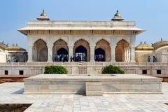 Khass Mahal Fotos de archivo