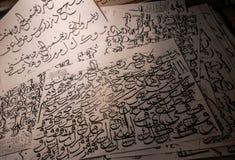 Khat арабской и исламской каллиграфии традиционное практикует в излишке бюджетных средств бесплатная иллюстрация