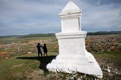 Khatgal,蒙古 免版税库存图片