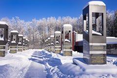 KHATSUN, regione di BRJANSK, RUSSIA Immagine Stock Libera da Diritti