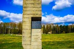 Khatyn纪念复杂柱子题字 免版税图库摄影