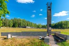 Khatyn, Belarus - 20 August 2015: memorial complex Khatyn Royalty Free Stock Image
