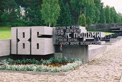 Khatyn Vitryssland, Juli 21, 2008: Minnes- komplex i Khatyn Royaltyfri Foto